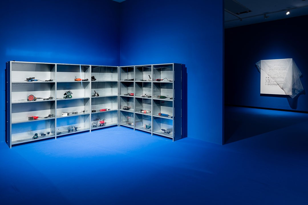<BODY>Exhibition View<br />Hysterical Mining © Kunsthalle Wien</BODY>