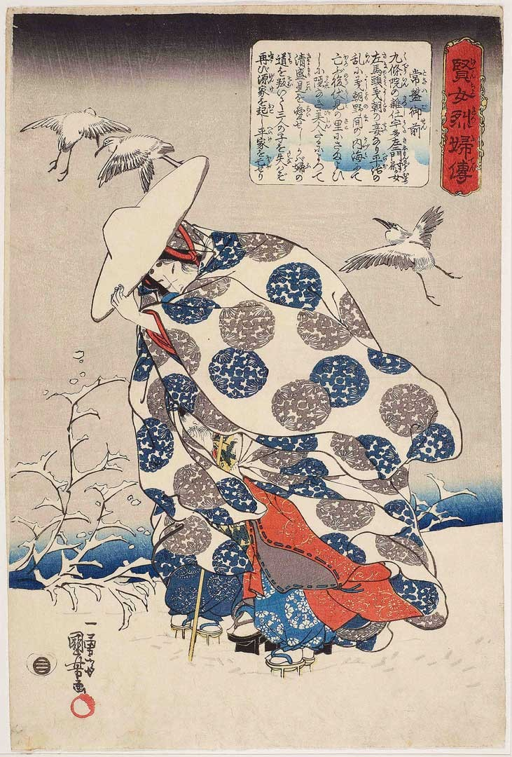 "<BODY>Utagawa Kuniyoshi, ""The Noble Lady Tokiwa"" from the series Stories of Wise and Virtuous Women, ca. 1842<br />© MAK/Georg Mayer</BODY>"