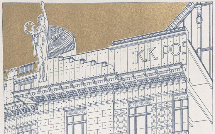 <BODY>Otto Wagner, <em>K. K. Postsparkassenamtsgebäude in Wien</em> [Imperial Royal Postal Savings Bank in Vienna] (detail)<br /></BODY>