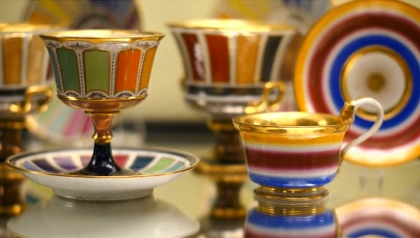 300 YEARS OF THE VIENNESE PORCELAIN MANUFACTORY