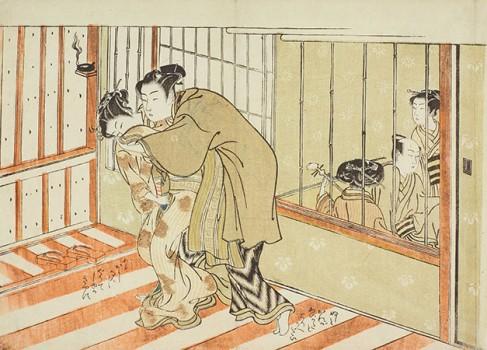 Japanischer Missionskexualität