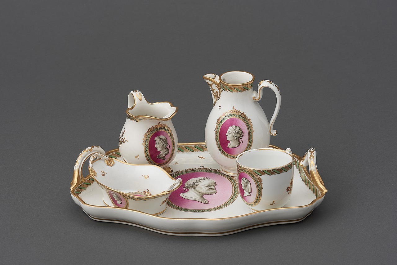 <BODY>Solitaire Set from the Imperial Court of Maria Theresa</BODY>