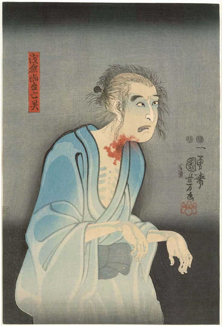 <BODY>Utagawa Kuniyoshi, The Ghost of Asakura Tōgo, 1851<br />© MAK/Georg Mayer</BODY>