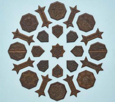 Adriana Czernin, Rosette from the time of Sultan Husam Ad-Din Lajin
