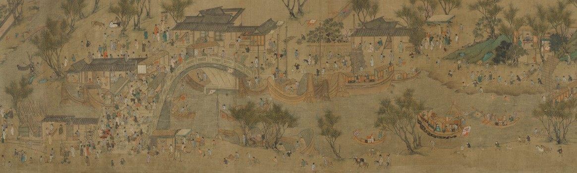 RIVERBANK SCENE AT THE QINGMING FESTIVAL